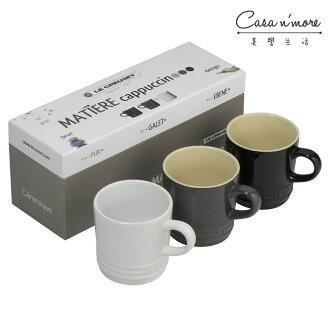 Le Creuset 馬克杯 咖啡杯 茶杯 200ml 三入組 礦石色