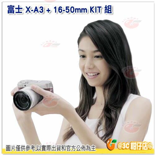 富士 Fujifilm X-A3 含 16-50MM 鏡頭 恆昶公司貨 XA3 KIT