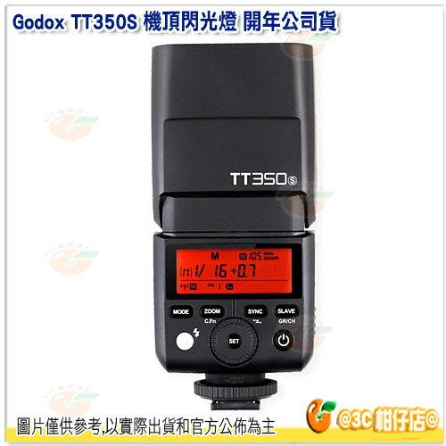 神牛 Godox TT350S 機頂閃光燈 開年公司貨 2.4G TTL 適 SONY A7R2 A7R A58 A99