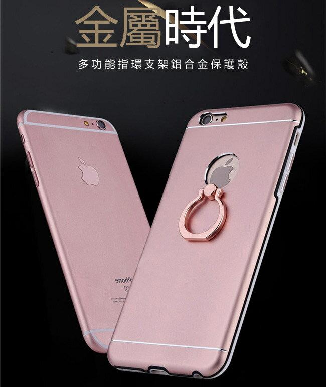 Ultimate- iPhone 7 PLUS鋁合金 多功能指環 硬殼 保護殼 硬殼 扣環 指環 APPLE IPHONE7 PLUS 聖誕交換禮物 耶誔禮