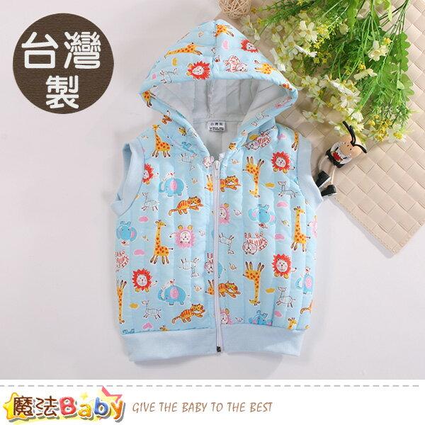 嬰幼兒外套 台灣製鋪棉輕量兒童連帽背心外套 魔法Baby~k60520