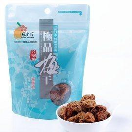 梅香莊 極品梅肉乾 85g/包 原價$100 特價$95