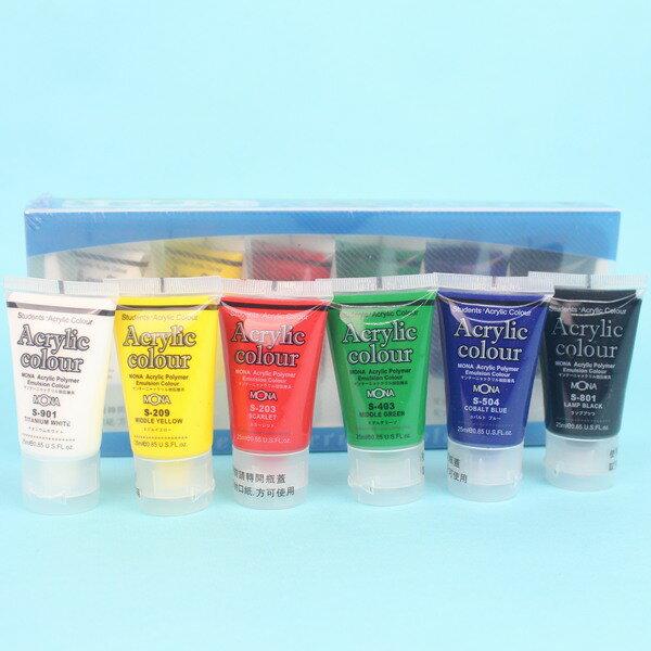 蒙納壓克力顏料 6色壓克力顏料組 25ml/一盒入{定195} 丙烯顏料 膠盒