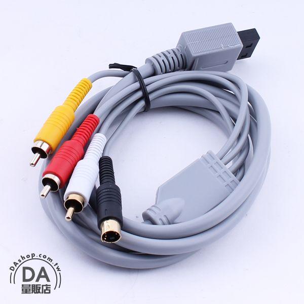 《DA量販店》任天堂 wii 主機 色差線 S-AV 電玩 遊戲 電動 玩具(28-1297)