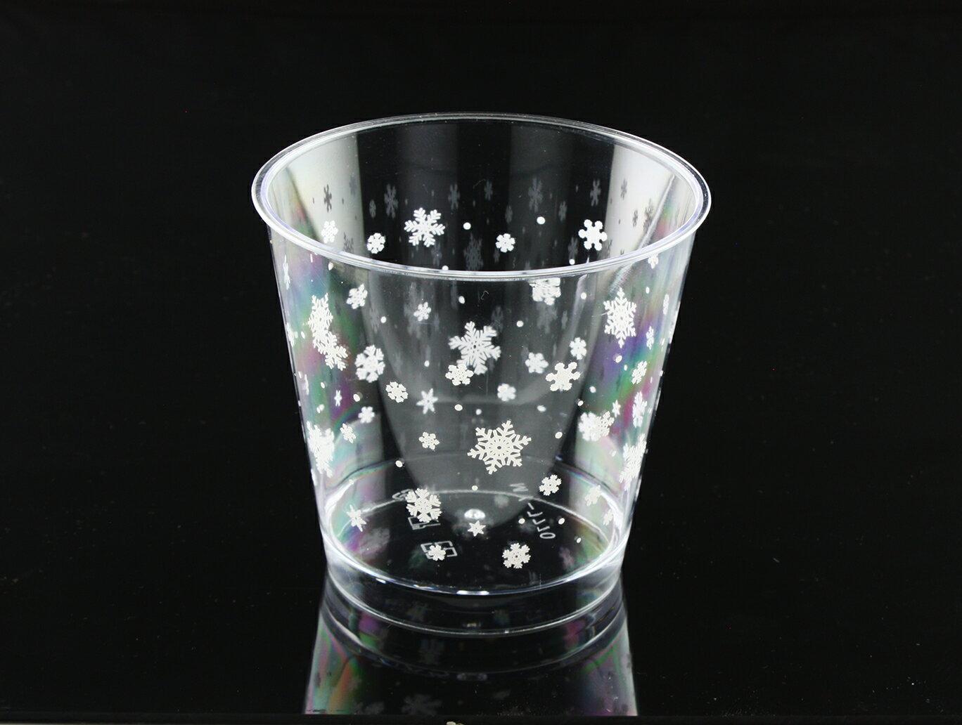 【B7770】慕斯杯、奶酪杯、甜品杯、布丁杯、大圓杯(白色雪花)(25個含透明蓋)