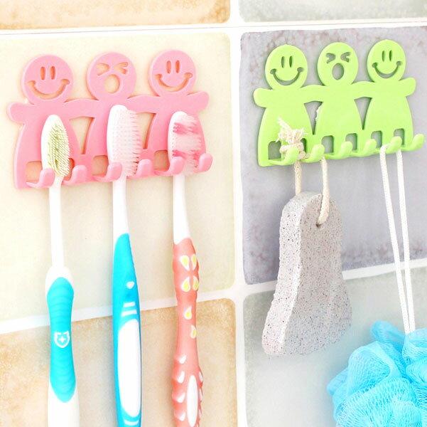 多功能創意牙刷架套裝 強力粘貼浴室掛架掛座 可愛三口牙刷座單人 隨機出貨【特價】§異國精品§