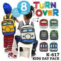 兒童書包推薦到日本直送 含運/代購-日本製/TURN OVER/兒童 帆布背包/火車帆布背包/ 7L /K-617/上學/郊遊/輕量 帆布背包/k617/共四款就在日本樂天直送館推薦兒童書包