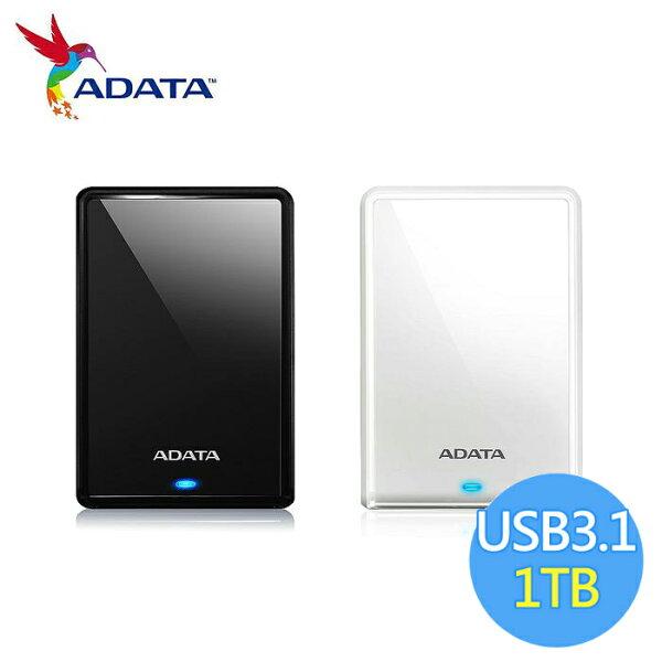 [富廉網]【ADATA】威剛HV620S1TB2.5吋行動硬碟黑白