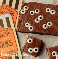 【裸餅乾Naked Cookies】萬聖節創意布朗尼 蛋糕 甜點-裸餅乾 Naked Cookies-美食甜點推薦