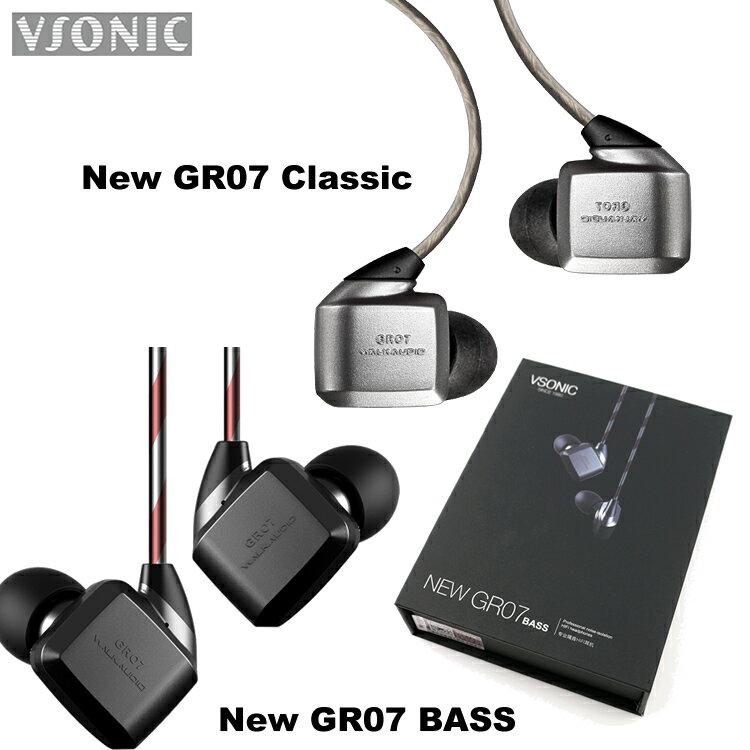 志達電子 New GR07 Classic/Bass VSonic GR07 2016年新版 耳道式耳機