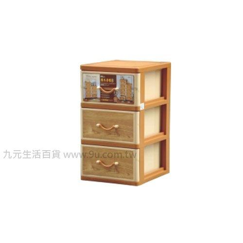 ~九元 ~聯府 WXL30 橡木三層櫃^(附輪^) 置物櫃 收納櫃 WXL~30