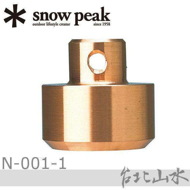 Snow Peak N-001-1 營槌更換用銅頭/E/ 更換營槌/營槌頭/日本雪峰