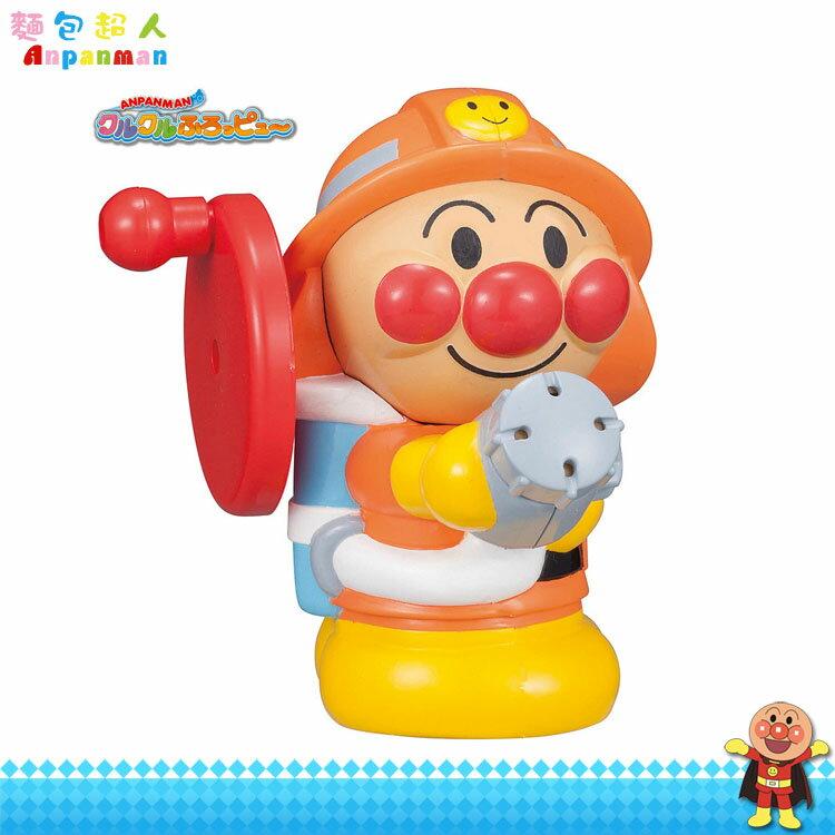 大田倉 日本進口正版 麵包超人 消防員噴水玩具 兒童玩具 洗澡水槍 洗澡玩具 噴水玩具  791413