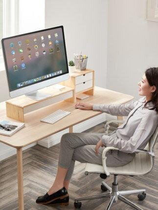 顯示屏增高器 電腦增高架實木辦公室桌面抽屜式簡約筆記本螢幕顯示器置物收納架