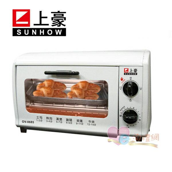 淘禮網  OV-0685 上豪6L雙旋鈕電烤箱