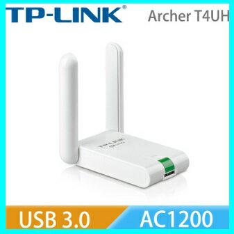 TP-LINK Archer T4UH AC1200 高增益無線雙頻USB網路卡
