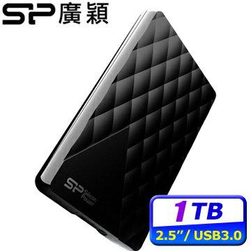 廣穎SiliconPowerDiamondD061TBUSB3.02.5吋行動硬碟