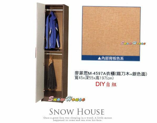 ╭☆雪之屋居家生活館☆╯A436-03麥菲思M-4597A衣櫃衣櫥衣架DIY自組