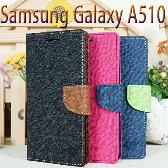 ~ ~三星 Samsung Galaxy A5 2016 SM~A510Y 韓風皮套 書本