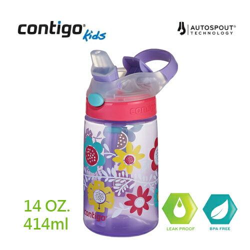 【美國CONTIGO】Gizmo 吸管兒童水壺414cc(籽蘭花)