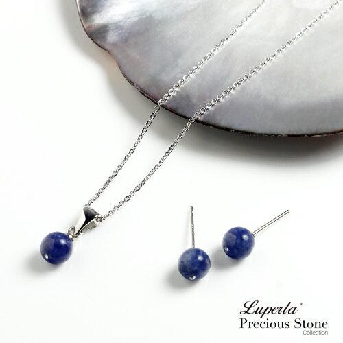 大東山珠寶 璀璨永恆 蘇打石晶鑽項鍊套組
