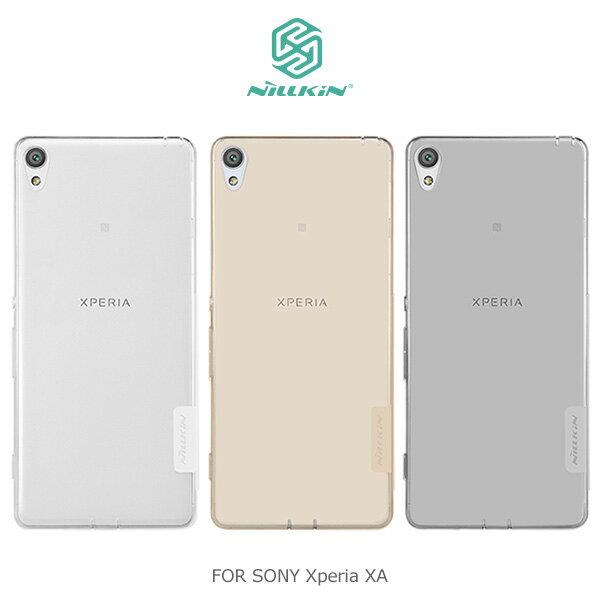 強尼拍賣~ NILLKIN SONY Xperia XA 本色TPU軟套 透色套 透明殼