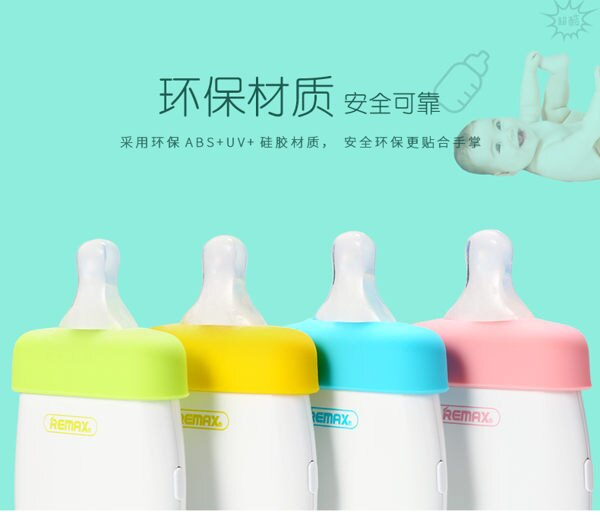 REMAX 行動電源 移動電源 奶瓶系列5500mAh 輕薄圓潤智能識別環保材質智能保護輕便實用 (預購)