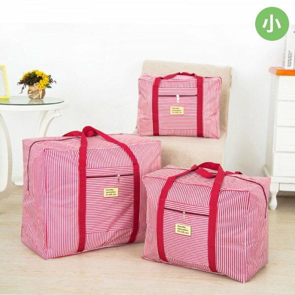 旅行袋 牛津布旅行收納袋 行李袋 旅行袋 小【SV7439】HappyLife