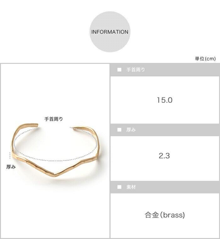 日本CREAM DOT  /  典雅不規格手環  /  qc0330  /  日本必買 日本樂天直送(1098) 8