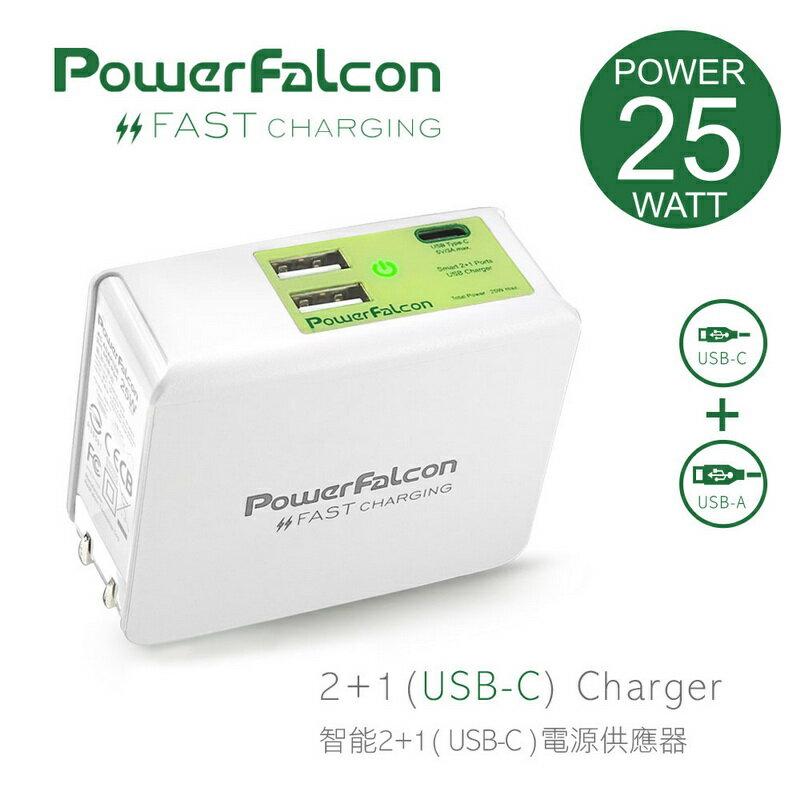 PowerFalcon 3Port 支援 USB Type C (5V 3A) , 相容最新 Type C 可折疊插頭智能USB快速充電器25W升級, 適用 Samsung Galaxy A 5(20..