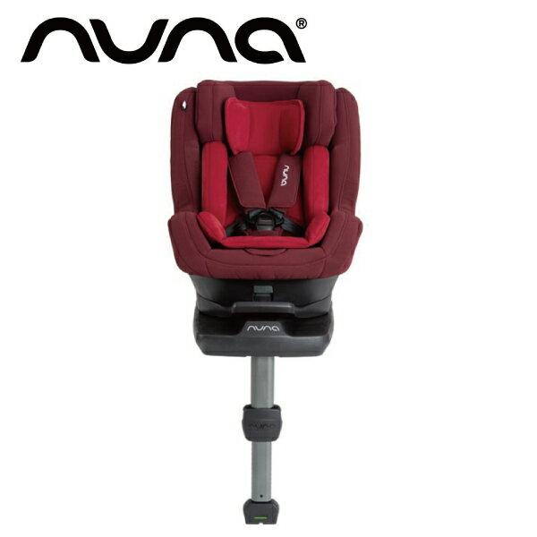 荷蘭 Nuna Rebl plus isofix旋轉汽座/安全汽座(0-4歲) 莓紅