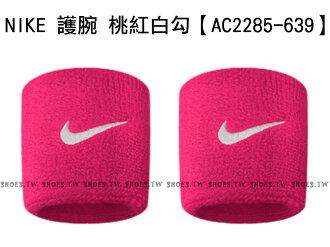 Shoestw【AC2286-639】NIKE 護腕 基本款 SWOOSH 短護腕 一式兩個 桃紅白