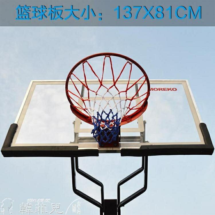 籃球架 MOREKO 家用室外成人街球比賽 可移動可升降戶外標準高度籃球架子