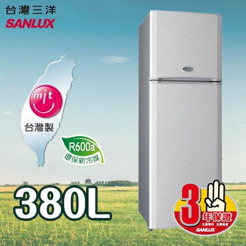 SANLUX SANYO 三洋 380L 風扇雙門冰箱 SR~B380B