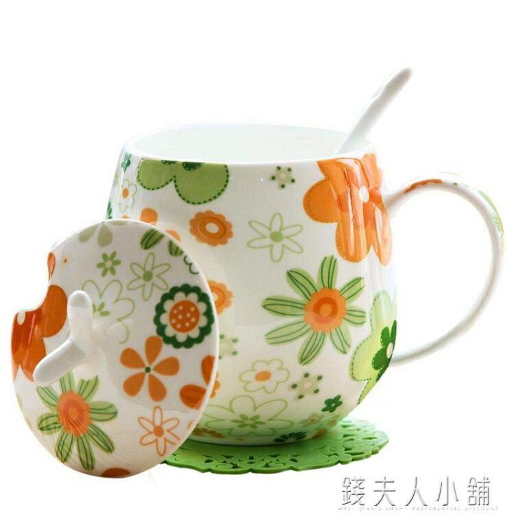 唐山產地骨瓷杯水杯家用帶蓋勺可愛女咖啡杯好看的馬克杯陶瓷杯子yh