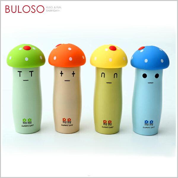 《不囉唆》蘑菇頭 香菇280ml 保溫杯 / 保溫瓶【A288552】