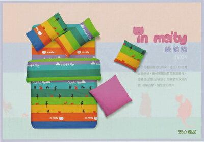 【MSL】雅絲絨三件式床包組(躲貓貓)/單人/單人加大