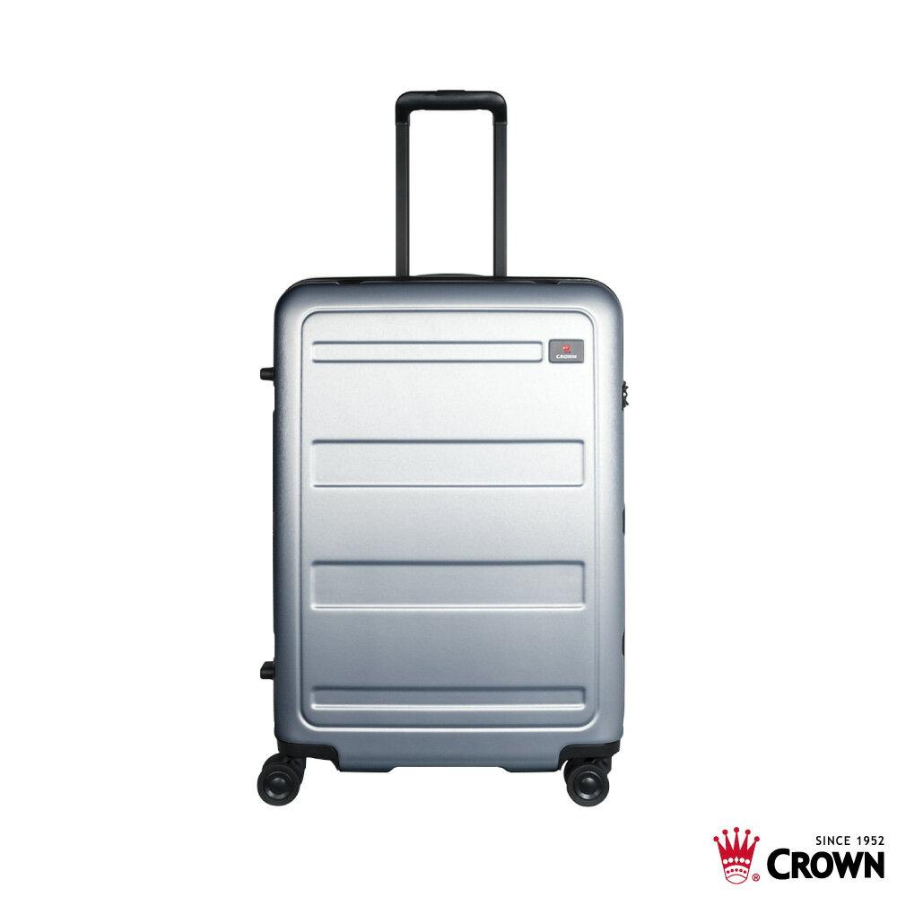 【加賀皮件】CROWN 皇冠 PC 防盜拉鍊 墨綠/銀灰 拉桿箱 旅行箱 26吋 行李箱 C-F1783 下殺59折