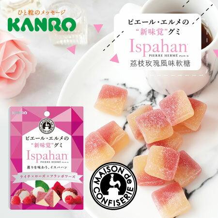 日本KANRO甘樂新味覺荔枝玫瑰風味軟糖58g荔枝玫瑰荔枝玫瑰軟糖軟糖水果軟糖糖果【N102879】