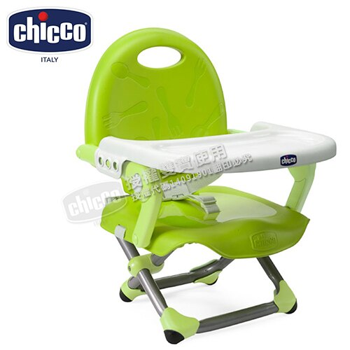 Chicco Pocket snack攜帶式輕巧餐椅座墊-萊姆綠