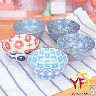 ★堯峰陶瓷★日本美濃燒 家庭圓碗 飯碗 五色可選