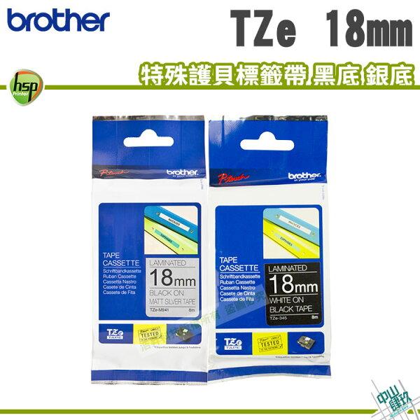 BrotherTZe-345TZe-M94118mm特殊規格護貝標籤帶耐久型紙質