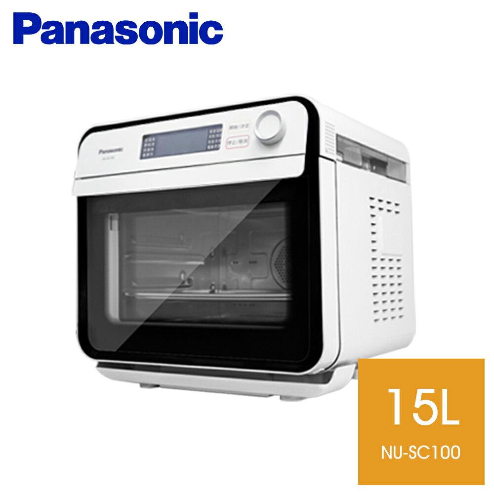 全館回饋10%樂天點數★Panasonic國際牌【NU-SC100】15L蒸氣烘烤爐
