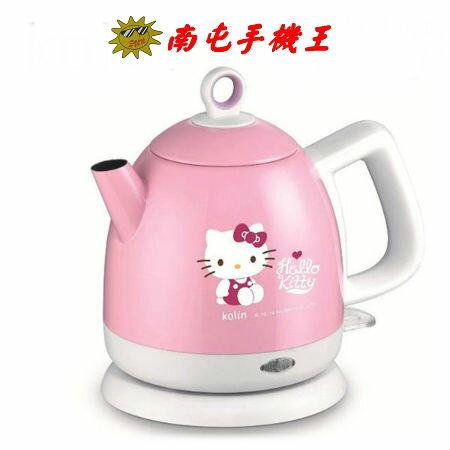 @南屯手機王@ 歌林 Hello Kitty 1.0L不銹鋼快煮壺 KPK-MNR1042 宅配免運費