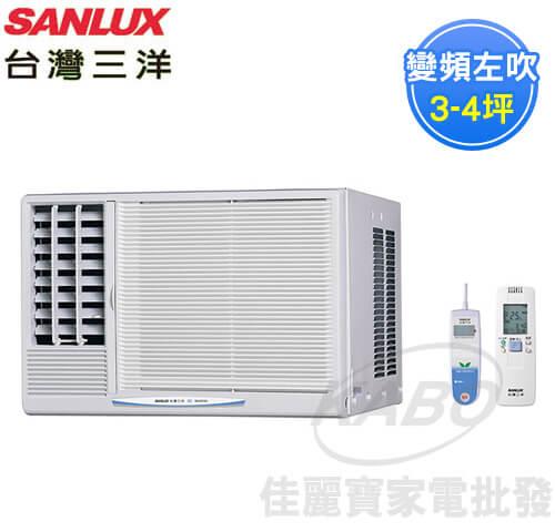 【佳麗寶】[送基本安裝+舊機回收]-三洋變頻窗型冷氣(約適用3~4坪)SA-L22VE(左吹)SA-R22VE(右吹)