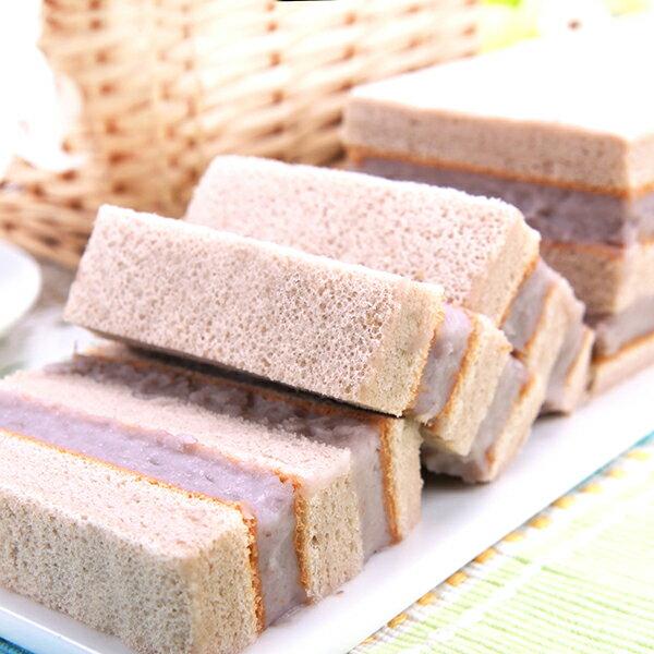 【香帥蛋糕】美味特選-雙層芋泥蛋糕
