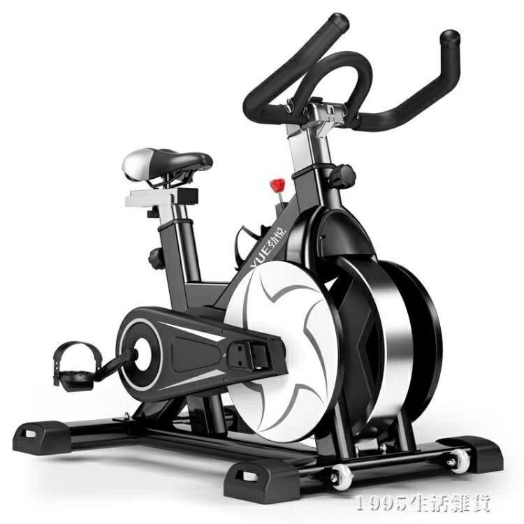 動感單車跑步健身車家用腳踏車室內運動自行車器健身器材 秋冬新品特惠