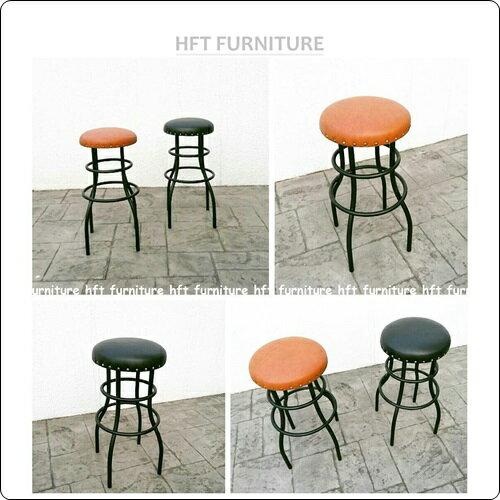 HFT Furniture【免運現貨】Loft 復古工業風 雙色 黑鐵管 鉚丁皮質座墊 吧台椅