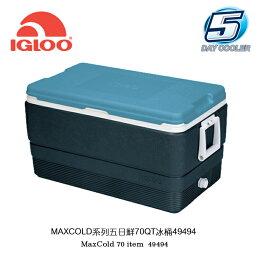IgLoo MAXCOLD系列五日鮮70QT冰桶49494/城市綠洲專賣 冰藍/66L