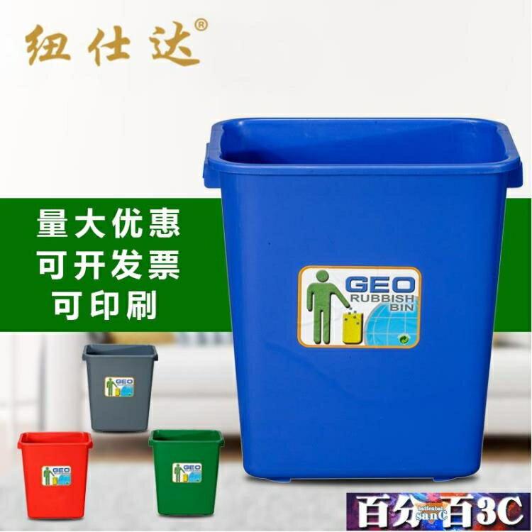 搖蓋塑料25L升無蓋垃圾桶學校宿舍大號家用大容量灰色室外公司